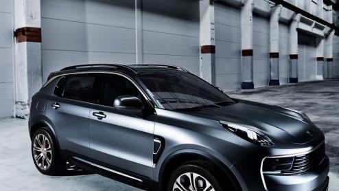 Nieuw Chinees Automerk Presenteert Eerste Model Update Meer Info