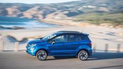 https://www.autovandaag.nl/Autovandaag/assets/media/medium/Europese-Ford-EcoSport-maakt-meer-kans-5a33a13d29759.jpg